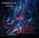 【サウンドトラック】映画 GODZILLA 決戦機動増殖都市 オリジナルサウンドトラックの画像