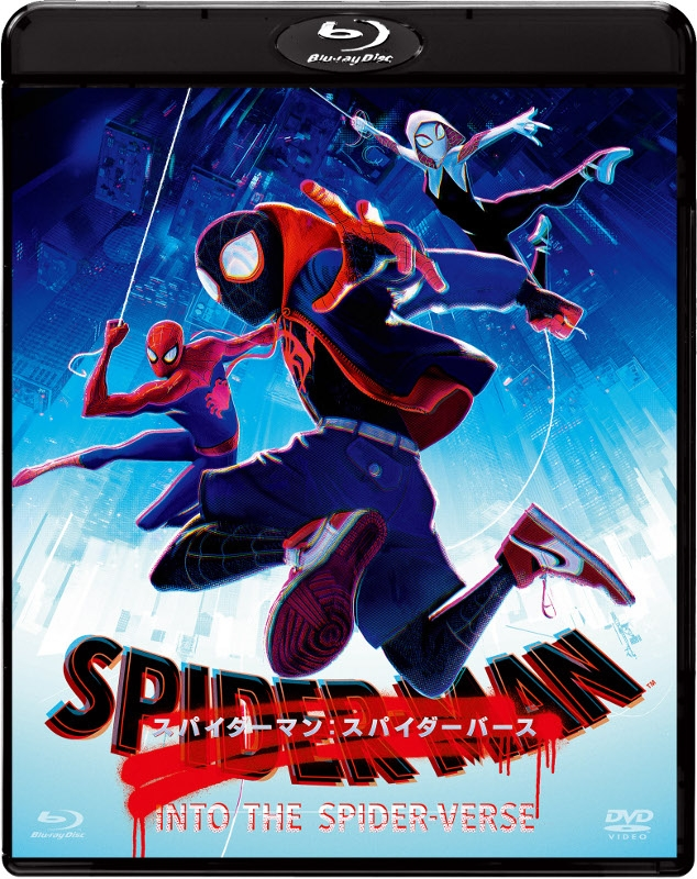 【Blu-ray】映画 スパイダーマン:スパイダーバース ブルーレイ&DVDセット 初回生産限定