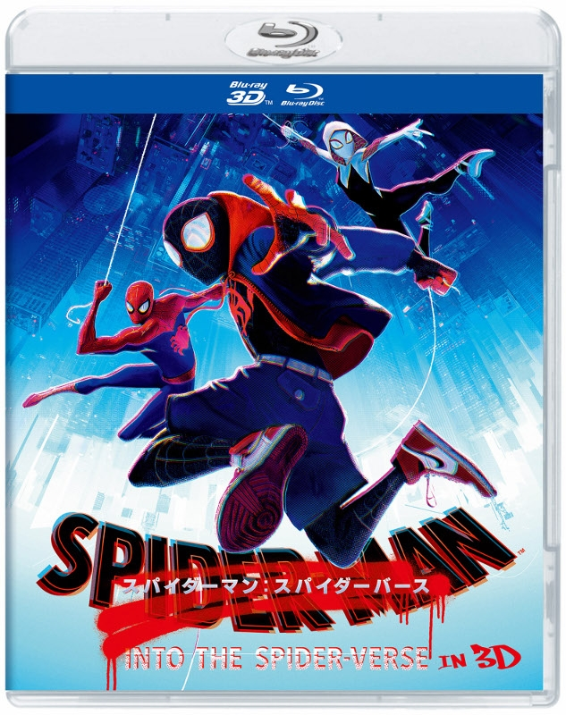 【Blu-ray】映画 スパイダーマン:スパイダーバース IN 3D 初回生産限定