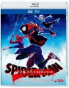 【Blu-ray】映画 スパイダーマン:スパイダーバース IN 3D 初回生産限定の画像