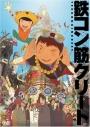 【DVD】映画 鉄コン筋クリート 通常版の画像