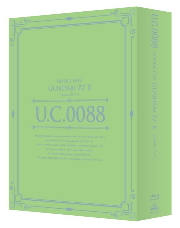 【Blu-ray】U.C.ガンダムBlu-rayライブラリーズ 機動戦士ガンダムZZ II