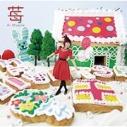【アルバム】前田愛・favorite child*ai maeda・*ASTERISK/苺 初回限定盤の画像