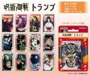 【グッズ-トランプ】呪術廻戦 トランプの画像