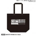 【グッズ-バッグ】ARGONAVIS 3rd LIVE 「CROSSING」 トートバッグ【アニメイトフェア】の画像