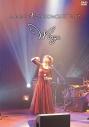 【DVD】岩男潤子コンサート2017 Wingsの画像