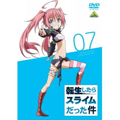 【DVD】転生したらスライムだった件 7