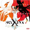 【ドラマCD】スカーレッドライダーゼクスゼノン ドラマCD 「PIECE OF XENON」の画像