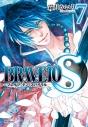 【コミック】BRAVE10 S(7)の画像