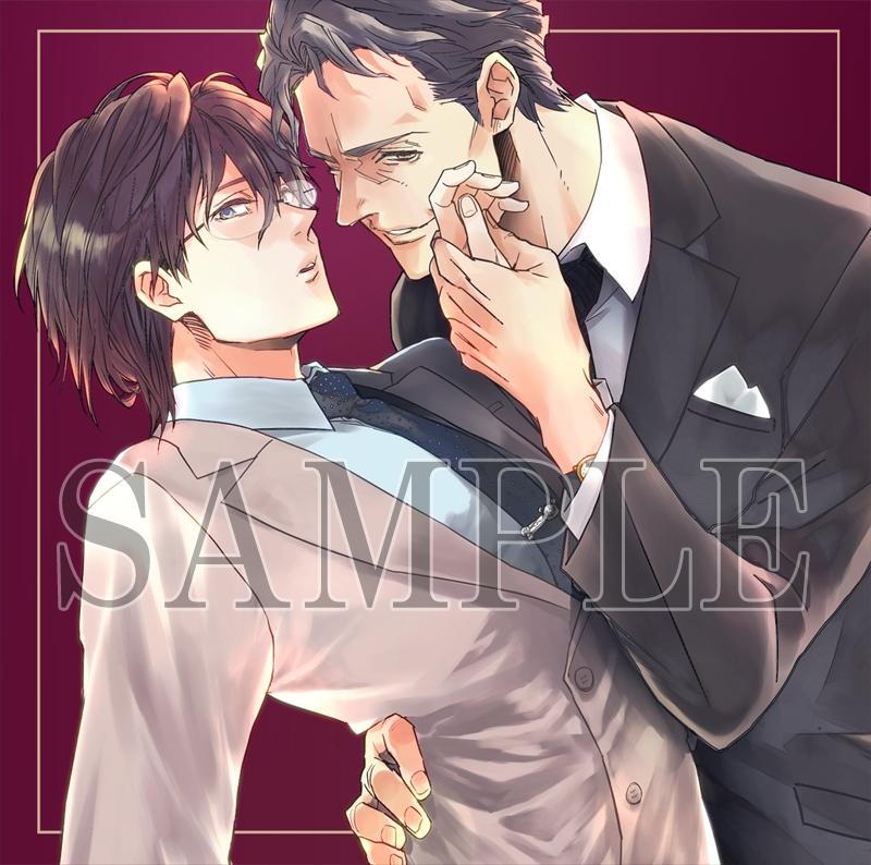 【ドラマCD】男子高校生、はじめての Episode 0 ~理事長室で初恋は成就する~ 通常盤