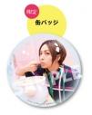 【グッズ-バッチ】しょーたんとキキララのキラキラフェスタ 缶バッジの画像