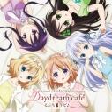 【主題歌】TV ご注文はうさぎですか? OP「Daydream cafe」/Petit Rabit's 通常盤の画像