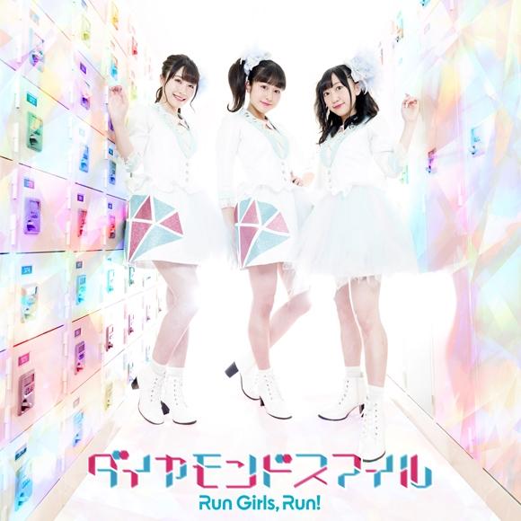 【主題歌】TV キラッとプリ☆チャン OP「ダイヤモンドスマイル」/Run Girls,Run! BD付