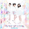 【主題歌】TV キラッとプリ☆チャン OP「ダイヤモンドスマイル」/Run Girls,Run! BD付の画像