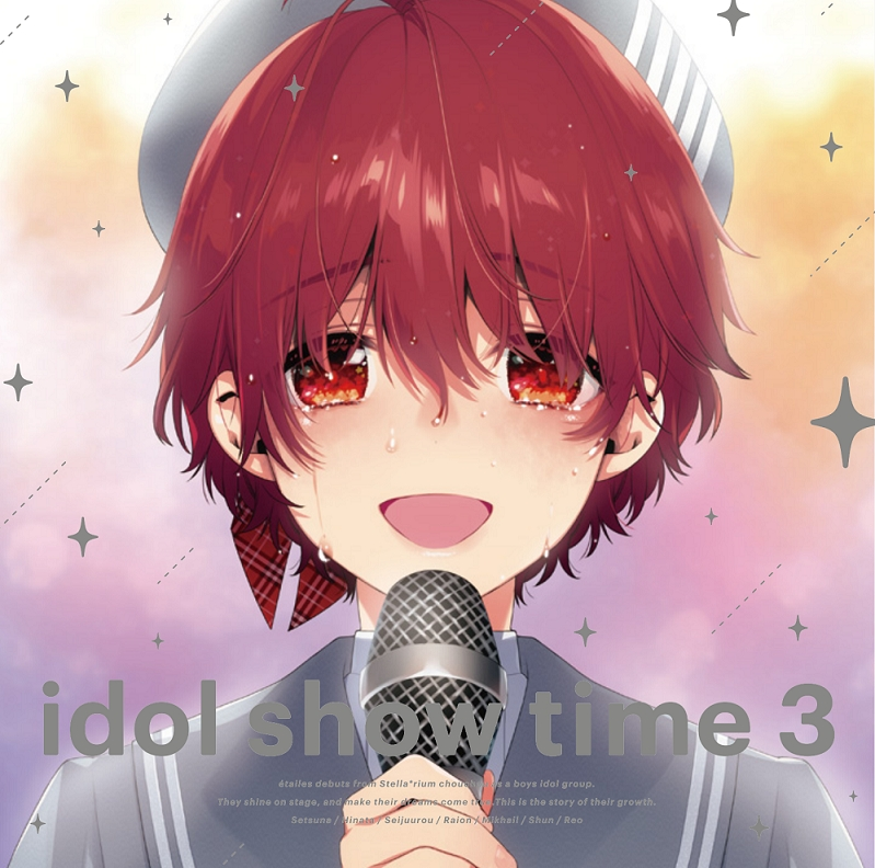 【ドラマCD】アイショタ idol show time 3