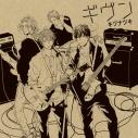 【ドラマCD】ドラマCD ギヴン-given- Simple editionの画像
