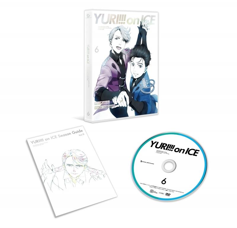 【Blu-ray】TV ユーリ!!! on ICE 6