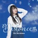 【主題歌】TV ヒナまつり OP「Distance」/村川梨衣 初回限定盤の画像