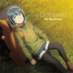 【主題歌】TV ヒナまつり OP「Distance」/村川梨衣 通常盤