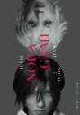 【DVD】舞台 ノラガミ -神と願い-の画像