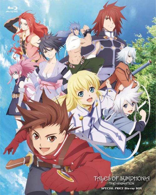 【Blu-ray】OVA テイルズ オブ シンフォニア THE ANIMATION スペシャルプライス Blu-ray BOX