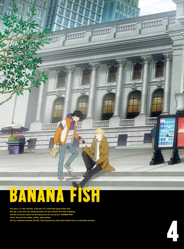 【Blu-ray】TV BANANA FISH Blu-ray Disc BOX 4 完全生産限定版