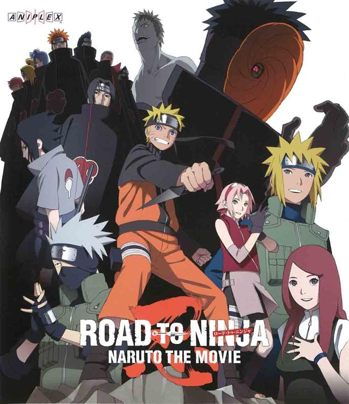 【Blu-ray】劇場版 ROAD TO NINJA -NARUTO THE MOVIE- 通常版