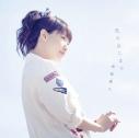 【主題歌】TV アトム ザ・ビギニング ED「光のはじまり」/南條愛乃 初回限定盤の画像