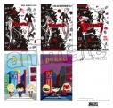 【グッズ-ポストカード】PERSONA5 Design Produced by Sanrio ポストカードセットの画像