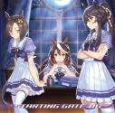 【キャラクターソング】ウマ娘 プリティーダービー STARTING GATE 06の画像