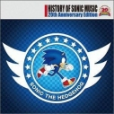 【サウンドトラック】ゲーム HISTORY OF SONIC MUSIC 20th Anniversary Editionの画像