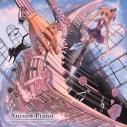 【アルバム】marasy(まらしぃ)/Anison Piano ~marasy animation songs cover on piano~の画像