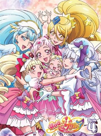 【Blu-ray】TV HUGっと!プリキュア vol.4 Blu-ray-BOX