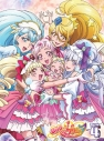 【Blu-ray】TV HUGっと!プリキュア vol.4 Blu-ray-BOXの画像