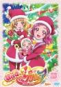 【DVD】TV HUGっと!プリキュア vol.15の画像