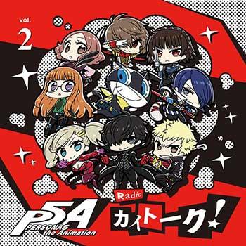 "【DJCD】PERSONA5 the Animation Radio ""カイトーク!""DJCD Vol.2"