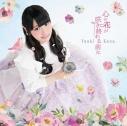 【アルバム】優木かな/心の花が咲き終わる前に 通常盤の画像