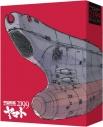 【Blu-ray】劇場上映版 宇宙戦艦ヤマト2199 Blu-ray BOX 特装限定版の画像