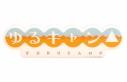 【グッズ-置きもの】ゆるキャン△ SEASON2 ロゴアクリルオブジェの画像