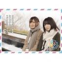 【DVD】ラジオ 高橋李依・上田麗奈 仕事で会えないからラジオはじめました。~仲良し旅in伊豆~の画像