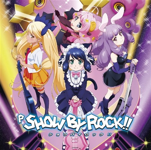 【キャラクターソング】P SHOW BY ROCK!! CD