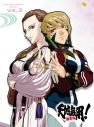 【Blu-ray】OVA 天地無用! 魎皇鬼 第四期 第3巻 特装版の画像