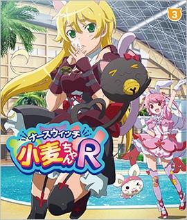 【Blu-ray】TV ナースウィッチ小麦ちゃんR vol.3