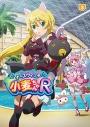 【DVD】TV ナースウィッチ小麦ちゃんR vol.3の画像