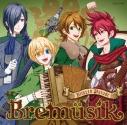 【キャラクターソング】音戯の譜~CHRONICLE~ Bremusik Blinzen Paradeの画像