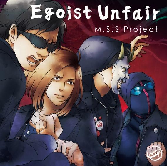 M.S.S Project/Egoist Unfair 通常盤