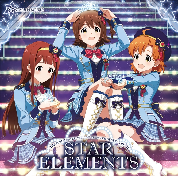 【キャラクターソング】THE IDOLM@STER MILLION THE@TER GENERATION 17 STAR ELEMENTS