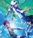 【Blu-ray】ミュージカル『テニスの王子様』3rdシーズン 青学vs四天宝寺の画像