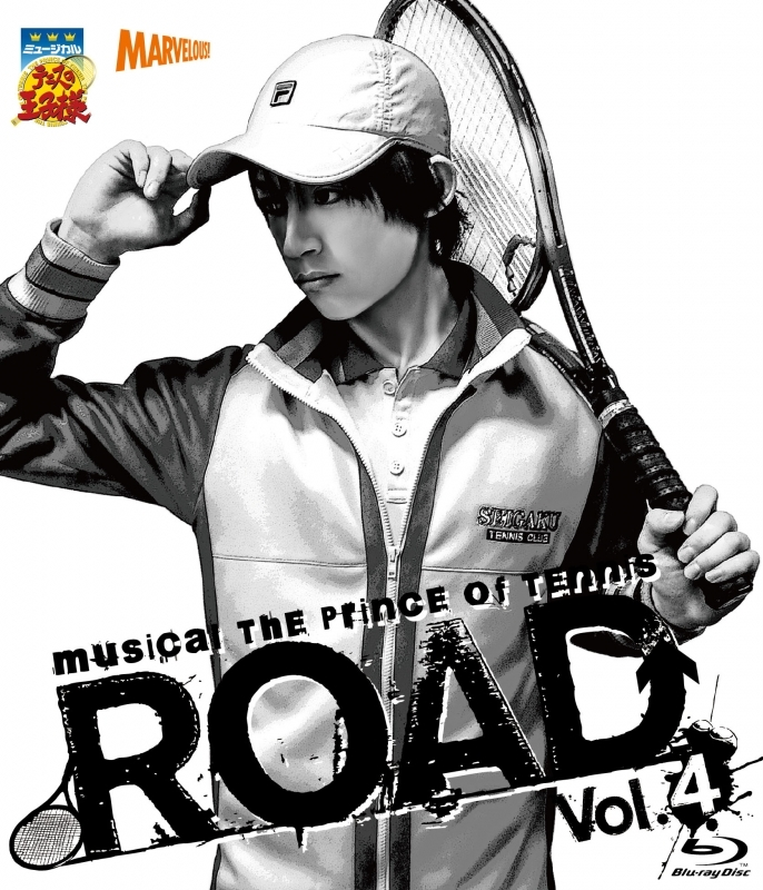 【Blu-ray】ミュージカル『テニスの王子様』 ROAD Vol.4