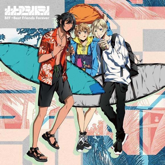 【キャラクターソング】WAVE!! ユニットソングCD オオアライトライ BFF ~Best Friends Forever